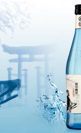 Saquê: Tudo sobre a história da bebida e as principais marcas!