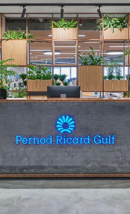 Indústria Pernod Ricard: Conheça sua história e aprenda drinks deliciosos